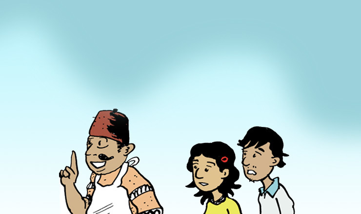 Ali's House Comic